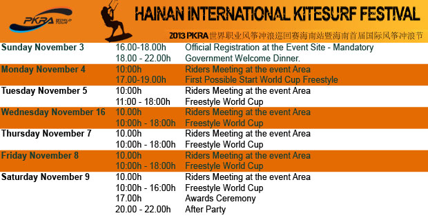 Event-Hainan-China-2013-schedule.jpg
